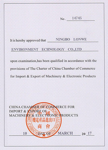 Member of China chamber of commerce for import and export of mechanical and electrical products